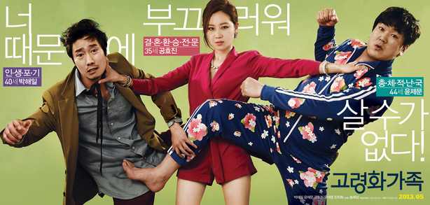 Boomerang Family                   and it   s boomerang actors Boomerang Cast