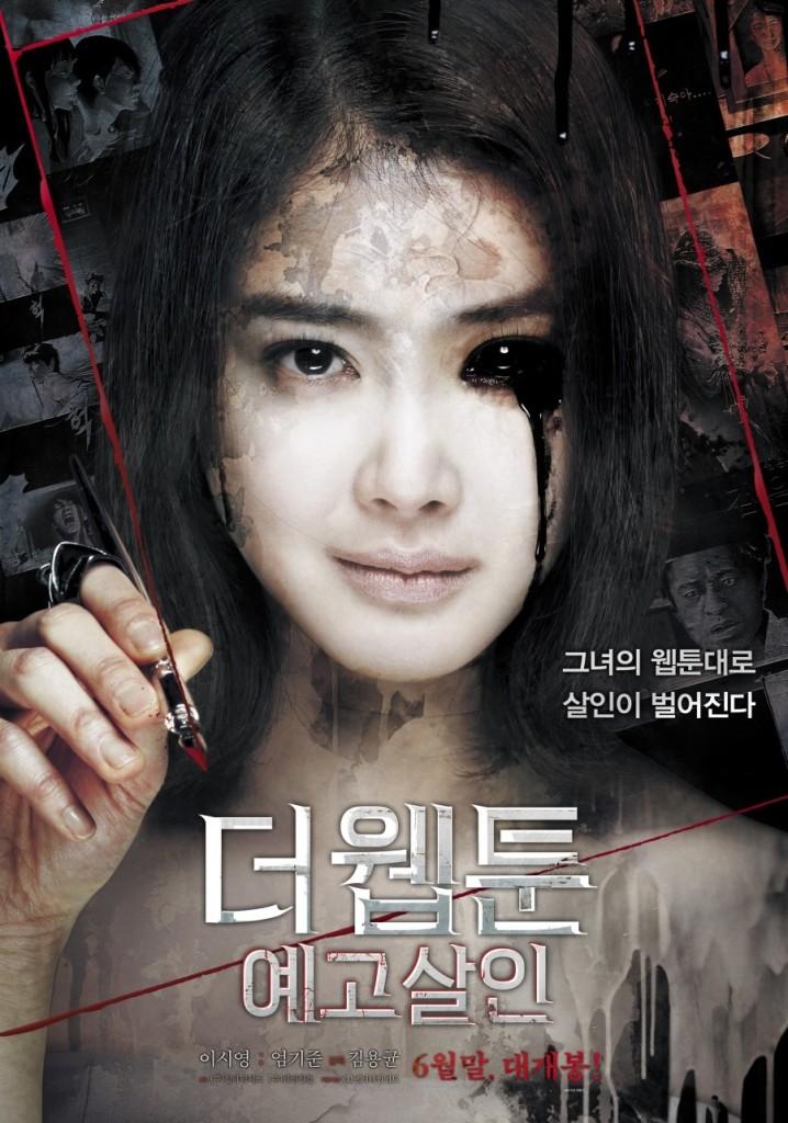 Killer-Toon-Poster-2