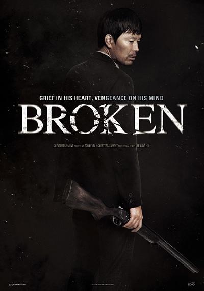 Broken (2014) Broken_eng_poster